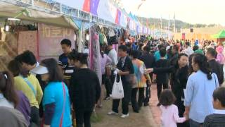 Anseong-si South Korea  city photos gallery : Folkloriada Anseong South Korea 2012