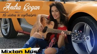 2017 MIXTON MUSIC . Toate drepturile rezervate. Reupload-ul va fi raportat! Muzica : Catalin Dascalu , Theea Miculescu Text:...