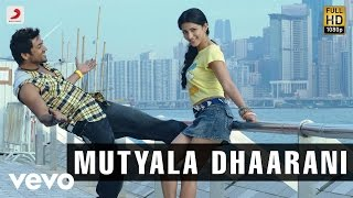 Mutyala Dhaarani Song Lyrics from 7th sense - Surya