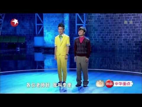 【HD Video】Original Comedy Show《笑傲江湖》20140316