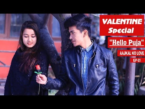 Video HELLO  PUJA  Cover | Valentine Special | Aajakal Ko Love 21 | Riyasha | Jibesh | download in MP3, 3GP, MP4, WEBM, AVI, FLV January 2017