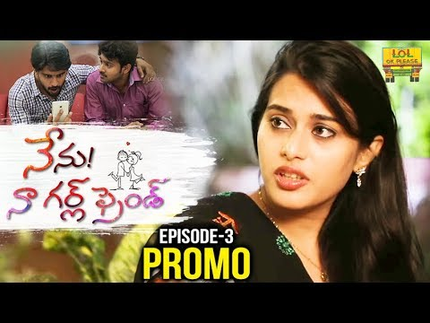 Nenu Naa Girlfriend Episode #3 - Promo | iDream Web Series | Directed by Shrekanth