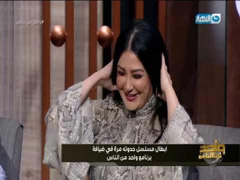 """كوميديا غادة عبد الرازق في كواليس """"حدوتة مرة"""""""
