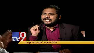 Video Somireddy Chandramohan Reddy grilled by Jaffer team : Interrogation - TV9 MP3, 3GP, MP4, WEBM, AVI, FLV November 2018