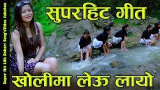 Superhit Lok Dohori Songs Collection - Video Jukebox | Jhim Jhim Pareli | Indreni Ko Rang