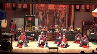 특별공연, 원효성사 탄신 1,400주년 기념 예능보유자 능화스님 (인천 구양사 주지)[범패와 작범무보존회원