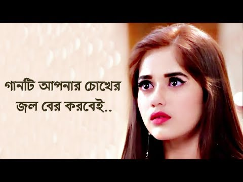 Download গানটি শুনলে কাঁদবেন আপনিও !! New Bangla Song 2019 | Rahat Ft.Niloy | Official Song HD Mp4 3GP Video and MP3