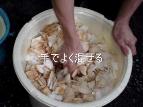 簡単レシピ 大根のおしんこの作り方 7つの法則!!