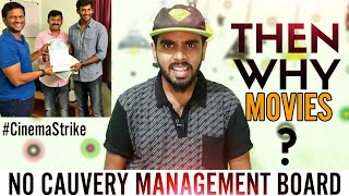 Video Tamil Cinema Strike Ends Today - No Movies Should Release Until Cauvery Issue Gets Resolved|Why IPL? MP3, 3GP, MP4, WEBM, AVI, FLV April 2018