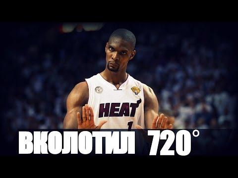 #FB - Вколотил 720! (видео)