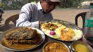 Outside Eating Show With Sound | Rohu Fish Head Curry |Aloo Bhaja | Jackfruit Vegetable & Rice