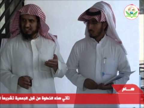 زيارة طلاب محو الأمية بقرية الظور والحرف