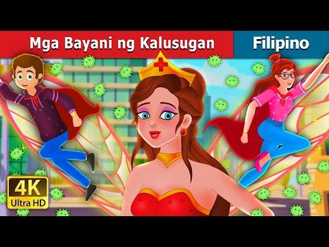 Mga Bayani ng Kalusugan   The Health Heroes   Filipino Fairy Tales