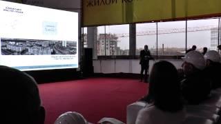 Презентация многофункционального жилого комплекса SUNRISE CITY