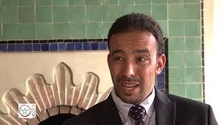 Aziz MADANI  Psychiatre