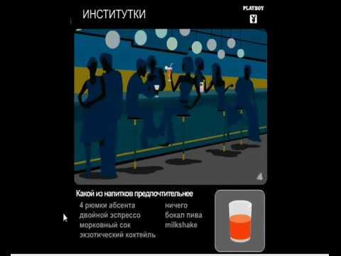 Обзор на флеш игры эротические) By X RY