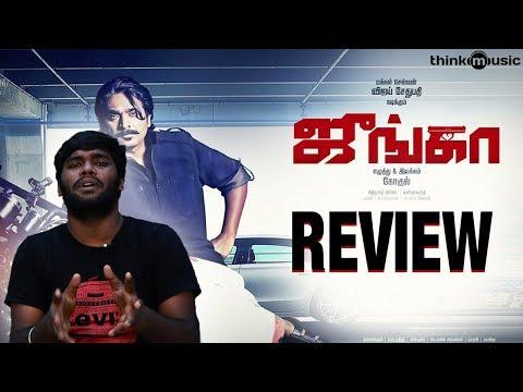 Junga Movie Review Tamil | Vijay Sethupathi, Sayyeshaa, Madonna Sebastian, Siddharth Vipin, Gokul
