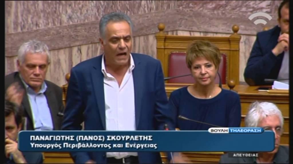 Πολυνομοσχέδιο: Ομιλία Π.Σκουρλέτη (Υπ.Περιβ.και Ενέργ.)(16/10/2015)