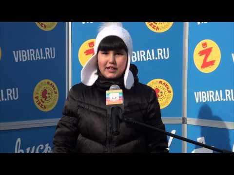 Альбина Абашева, 11 лет