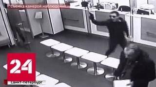 Ограбившие петербургский банк злоумышленники задержаны