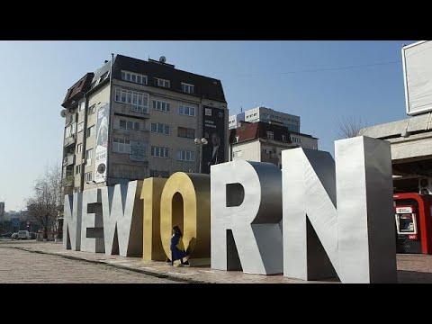 Τα 10 χρόνια από την ανεξαρτησία του γιορτάζει το Κόσοβο