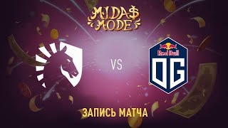Liquid vs OG, Midas Mode, game 1 [Lum1Sit, Mila]