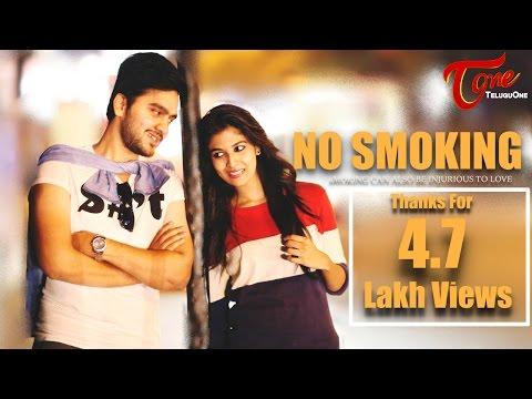 No Smoking   New Telugu Short Film 2016   Vinay Viveka Vardhan Film
