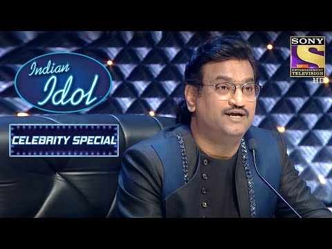 Salman के Performance से लगा Ajay-Atul जी को झटका! | Indian Idol | Celebrity Special