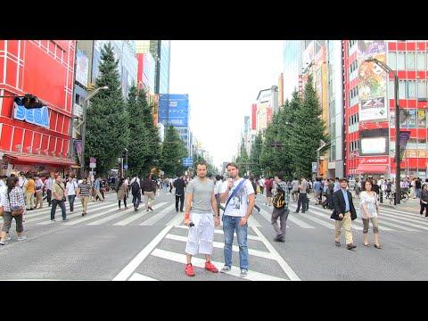 Akihabara - Tests, news, astuces, soluces, forum : toute l'actu des jeux vidéo sur http://www.gamekult.com Suivez l'actualité du jeu vidéo avec Gamekult : Twitter : http...