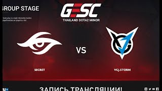 Secret vs VGJ.Storm, GESC: Bangkok [Maelstorm, Inmate]