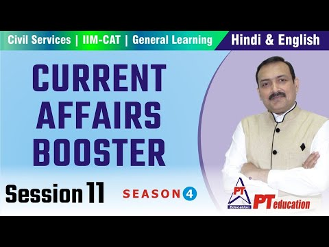 Current Affairs Booster - Session 11 - UPSC, MBA, Professional Learning, Govt. exams - SEASON 4