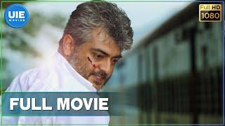 Video Veeram - Tamil Full Movie | Ajith Kumar | Tamannaah | Vidharth | Devi Sri Prasad | Siva MP3, 3GP, MP4, WEBM, AVI, FLV Desember 2018