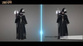 Видео к игре Black Desert из публикации: Разработчики Black Desert продемонстрировали «Второе пробуждение»