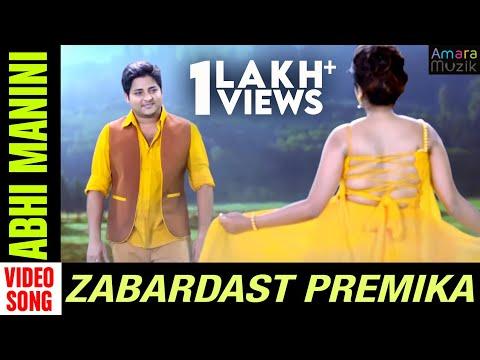 Video Abhi manini - Zabardast Premika Odia Movie - Song thats closest to Babushans heart download in MP3, 3GP, MP4, WEBM, AVI, FLV January 2017