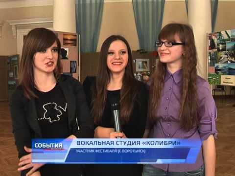4-й народный фестиваль - Ветер перемен / 05.03.2013