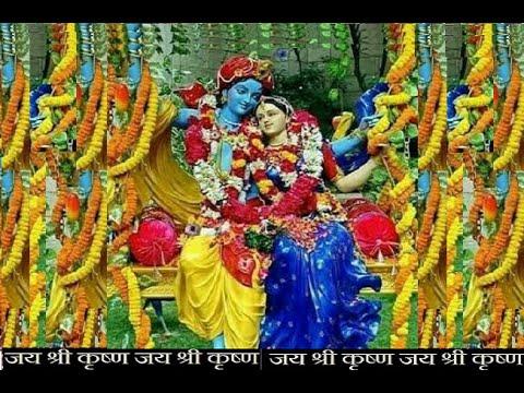 phoolon me saj rahen hain shree varindavan bihari krishna bhajan
