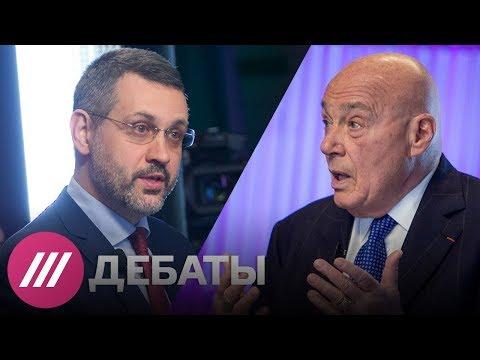 ДЕБАТЫ. Легойда vs Познер: РПЦ vs атеист - DomaVideo.Ru