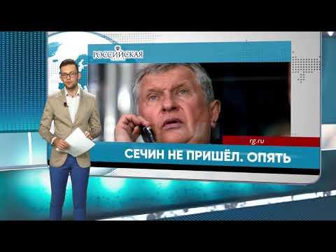 15.11.17 Время новостей. События (видео)