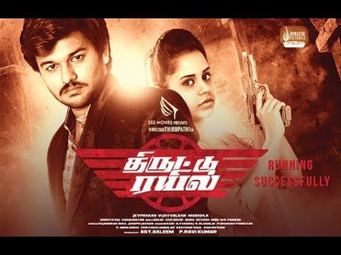 Thiruttu Rail movie Trailer HD