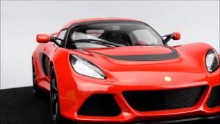 AUTOart Lotus Exige S