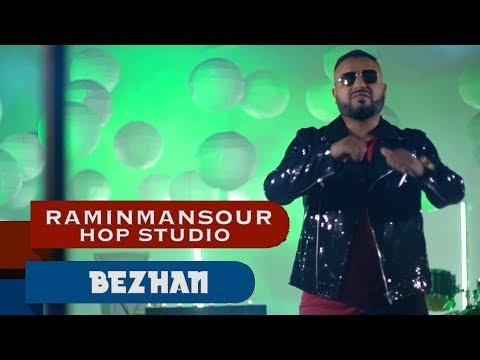 Bezhan Zafarmal - Nabegha (Клипхои Афгони 2017)