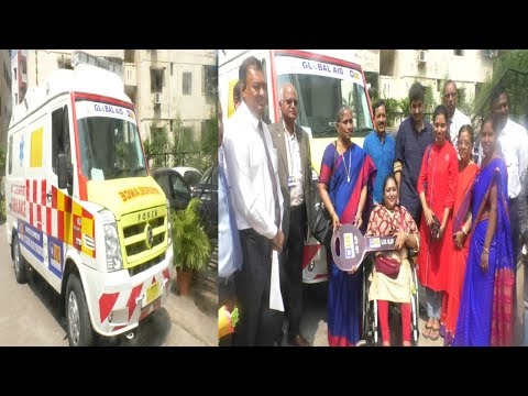 Ambulance Donated to Global Aid by LIC Golden Jubilee Foundation in Visakhapatnam,Vizagvision...