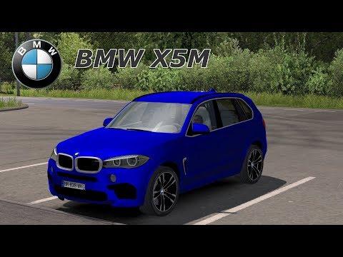 BMW X5M 2016 v1