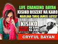 Download Lagu Kisiko Beizzat Na Karo - MAULANA TARIQ JAMEEL Bayan   Life Changing Bayan   Emotional Bayan   LATEST Mp3 Free