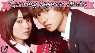 Nonton Top 10 Upcoming Japanese Movies of 2016 (#01) Film Subtitle Indonesia Streaming Movie Download