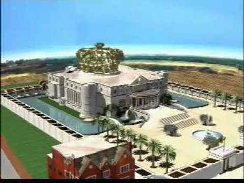 הארמון למלך המשיח  - אבן הפינה תזכורת לחנוכת הבית