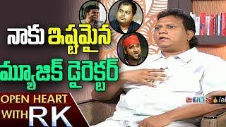 Video Mani Sharma Reveals his Favorite Music Director | Open Heart with RK | ABN Telugu MP3, 3GP, MP4, WEBM, AVI, FLV September 2018