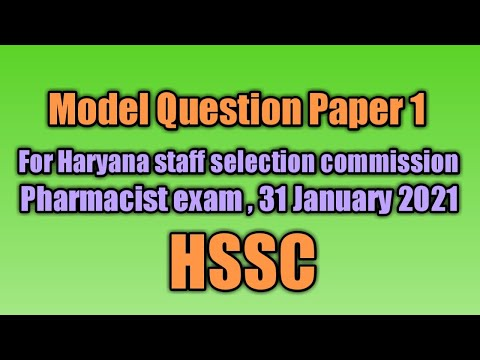 HSSC Pharmacist exam 31 january 2021 model question | Haryana staff selection commission Pharmacist|