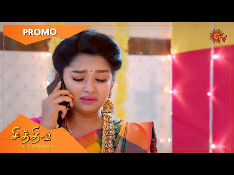 வெண்பாவின் முடிவு?   Chithi 2 - Promo   25 Nov 2020   Sun TV Serial   Tamil Serial