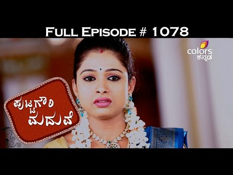 Puttagowri-Maduve--27th-May-2016--ಪುಟ್ಟಗೌರಿ-ಮದುವೆ--Full-Episode
